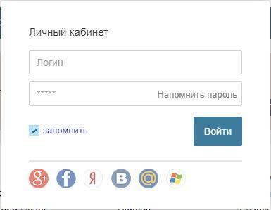 exist-ru-cabinet-3.jpg
