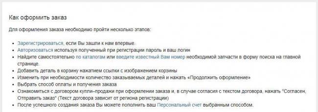 exist-ru-cabinet-5.jpg