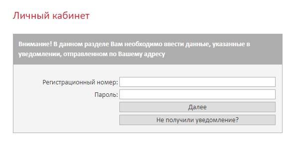2-registratsiya.jpg