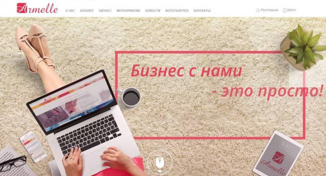 Официальный-сайт-2.jpg