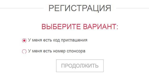 Регистрация-1.jpg
