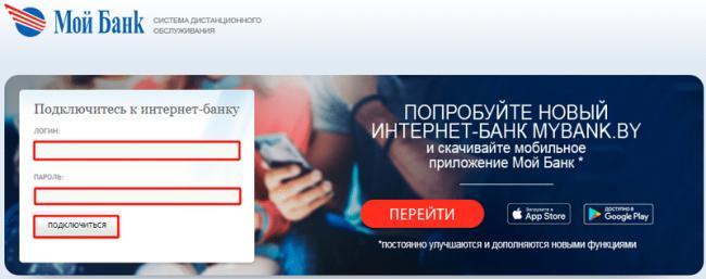 c-users-user-desktop-v-rabote-vizarsin-untitled-p-2.png