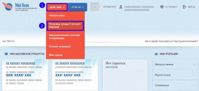 c-users-user-desktop-v-rabote-vizarsin-untitled-p-4.png
