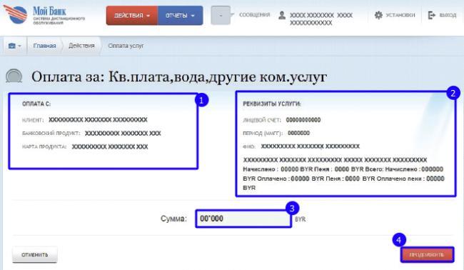 c-users-user-desktop-v-rabote-vizarsin-untitled-p-7.png