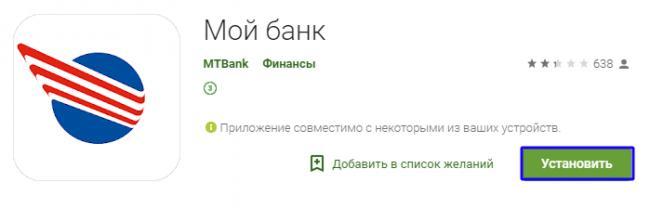 c-users-user-desktop-v-rabote-vizarsin-untitled-p-8.png