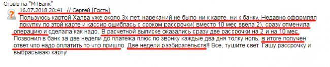 c-users-user-desktop-v-rabote-vizarsin-untitled-p-12.png
