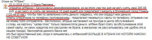 c-users-user-desktop-v-rabote-vizarsin-untitled-p-13.png