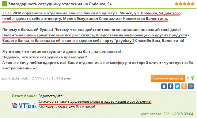 c-users-user-desktop-v-rabote-vizarsin-untitled-p-14.png