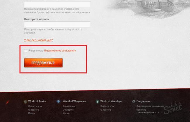 screenshot28111d.png