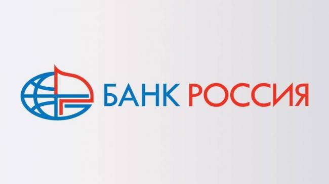Bank-Rossii.jpg