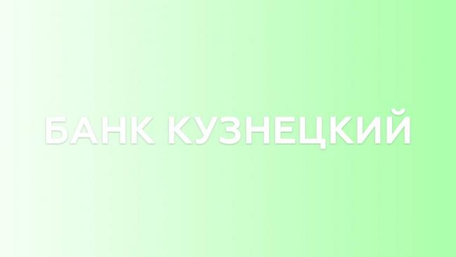 Bank-Kuznetskij.jpg