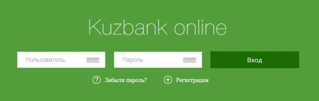 Vhod-v-lichnyj-kabinet-Banka-Kuznetskij.png