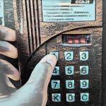 vyzyvnaya-panel-domofona-ccd-20-150x150.jpg