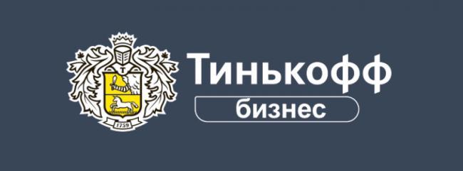tinkoff-biz.png