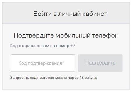 8-sms.jpg