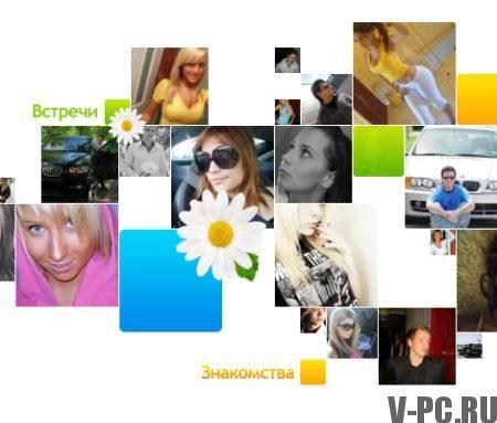 fotostrana-site-e1488479891637.jpg