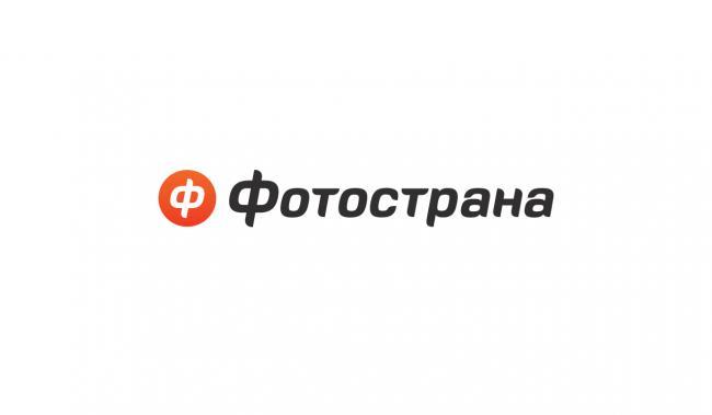 fotostrana_moya_stranica0-e1533716912422.png
