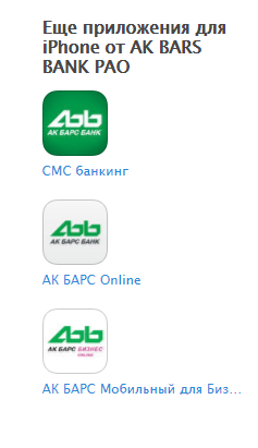 8-ak-bars-onlayn-lichnyy-kabinet.png