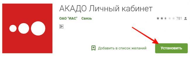 akado_13.png