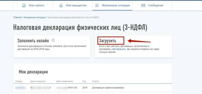 0-9-Инструкция-new.jpg