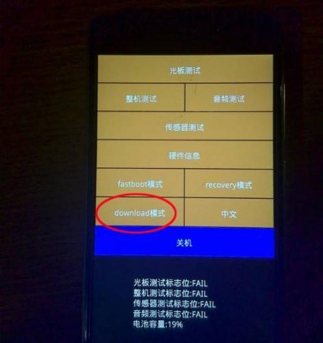 vhod-Xiaomi-v-rezhim-EDL-1.jpg