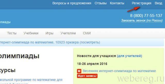 metaschool-ru-1-640x326.jpg
