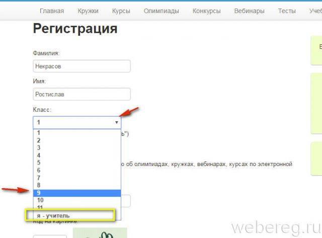 metaschool-ru-2-640x473.jpg