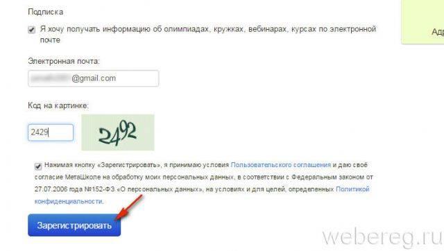 metaschool-ru-3-640x362.jpg