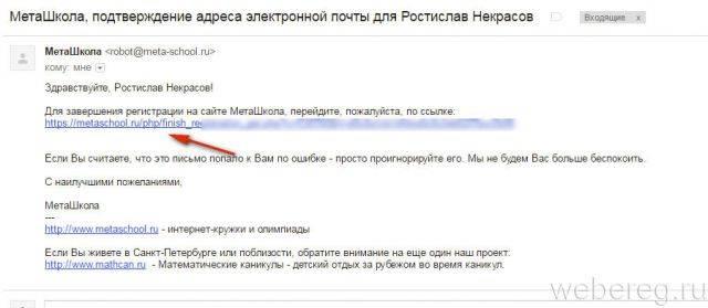 metaschool-ru-4-640x279.jpg