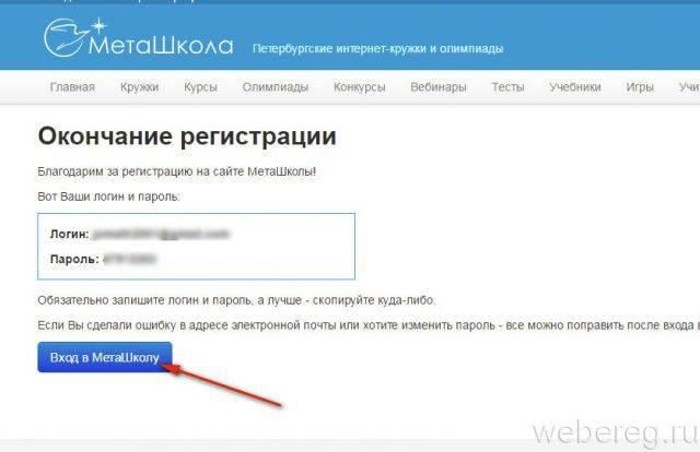 metaschool-ru-5-640x414.jpg