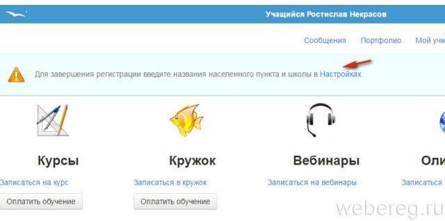 metaschool-ru-7-640x318.jpg