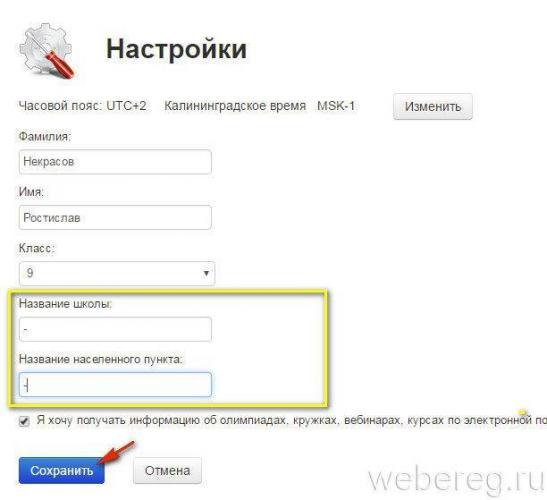 metaschool-ru-8-612x559.jpg