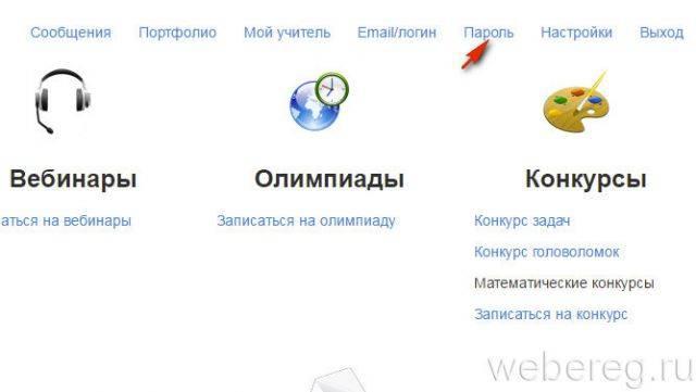 metaschool-ru-9-640x361.jpg
