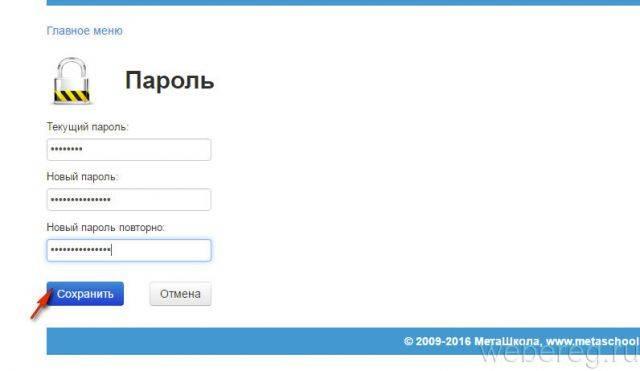 metaschool-ru-10-640x371.jpg