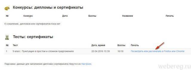 metaschool-ru-11-640x235.jpg