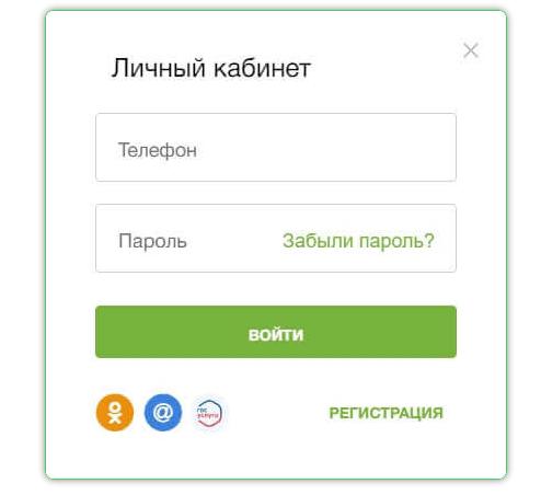личкаб.png