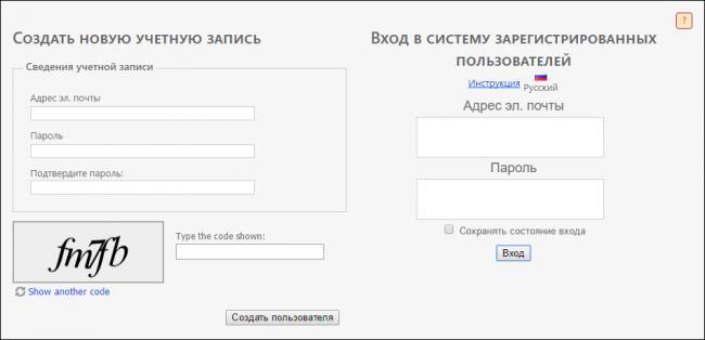 lichnyy-kabinet-sga-2.png