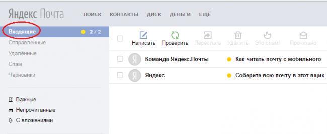 sendmail.png