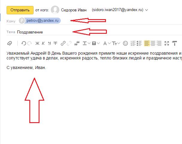 sendmail2.png