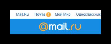 Protsess-perehoda-k-pochte-Mail.ru-na-ofitsialnom-sayte-pochtovogo-servisa-Mail.ru_.png