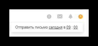 Protsess-ispolzovaniya-dopolnitelnyih-vozmozhnostey-na-ofitsialnom-sayte-pochtovogo-servisa-Mail.ru_.png