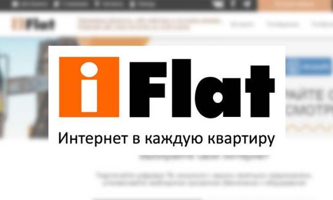 iflat-main.2ae4e14b93dae32477b3d3ff3a931a4a.jpg