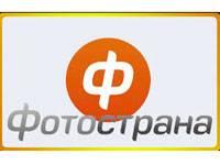 fotostrana.jpg