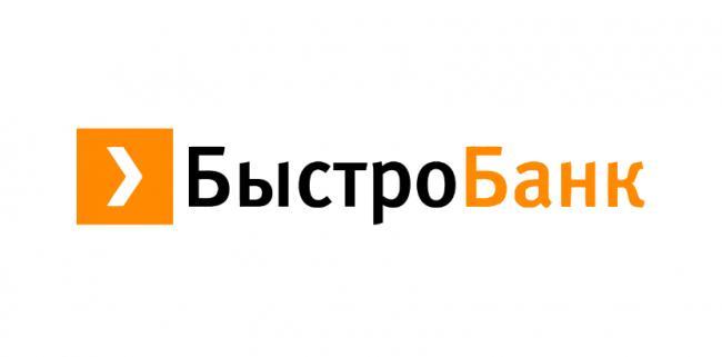 bystrobank-bank-cabinet-ru.png