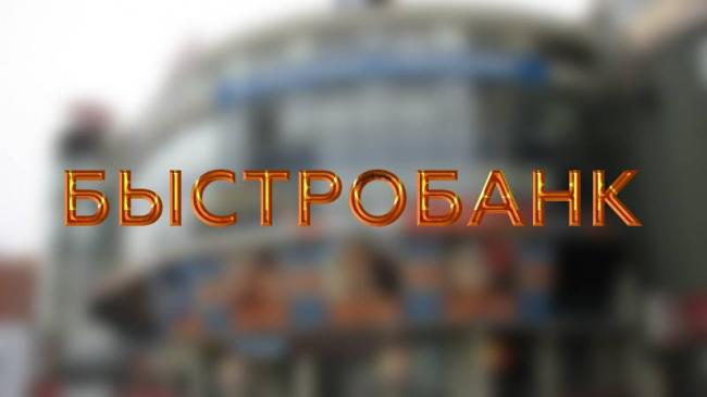 Bystrobank.jpg