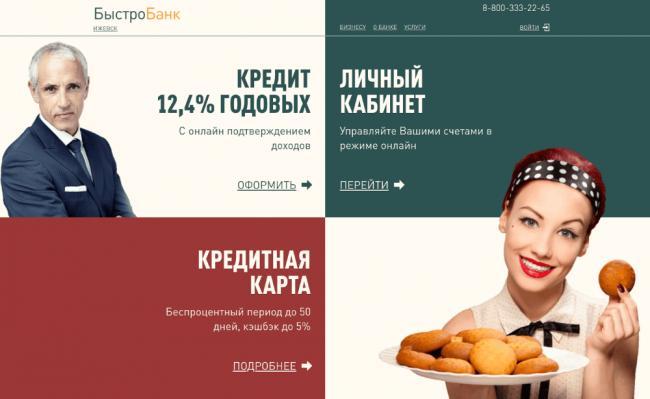 bystrobank-site.png