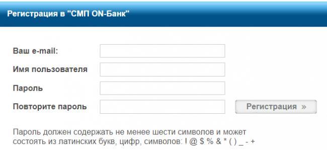 inf-registration.png
