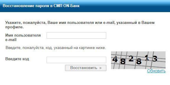 password-restore.jpeg