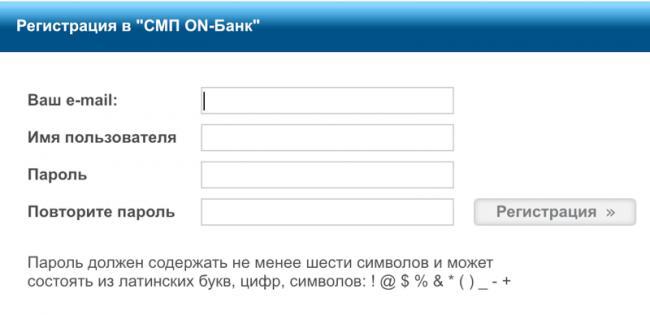 register-smpbank.png