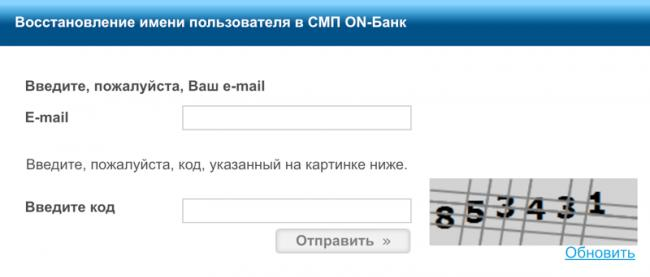 smpbank-recovery1.png